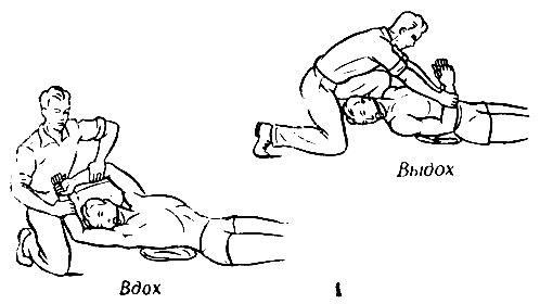 http://sport-history.ru/physicalculture/item/f00/s00/e0000985/pic/000001.jpg